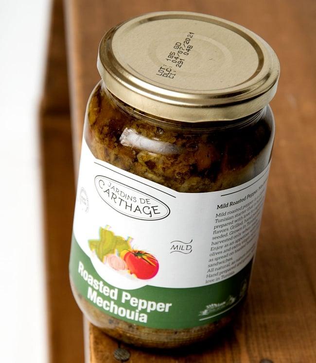 チュニジア風焼きピーマン -ローステッド・ペッパーメシュイヤマイルド[Roasted Pepper Machouia] 3 - 瓶を別のアングルから撮影しました