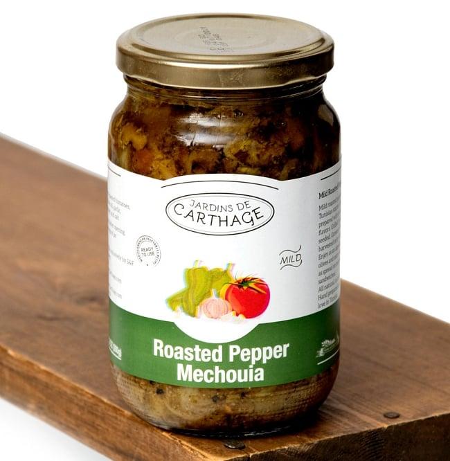 チュニジア風焼きピーマン -ローステッド・ペッパーメシュイヤマイルド[Roasted Pepper Machouia]の写真