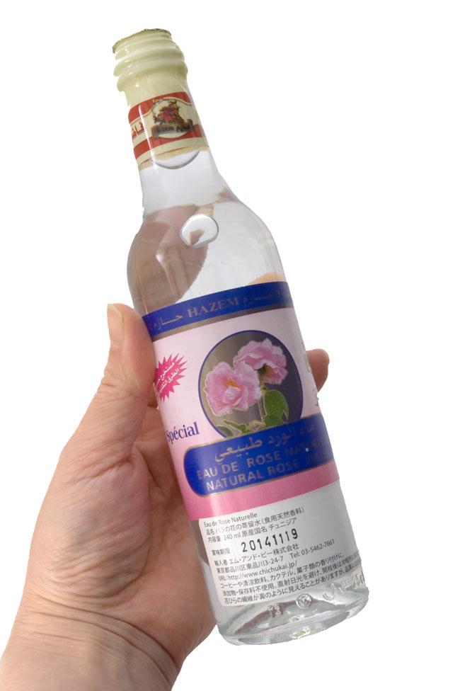 ローズウォーター ナチュラル- Rose Flower Water 【Hazem】 3 - ガラスの瓶入りで、容器等の余計な匂いが付きません。240ml入ってたっぷり使えます。