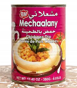 ひよこ豆と白ゴマのペースト ‐ ホムモス ‐ Hommos 【B.Mechaalany&Sons】