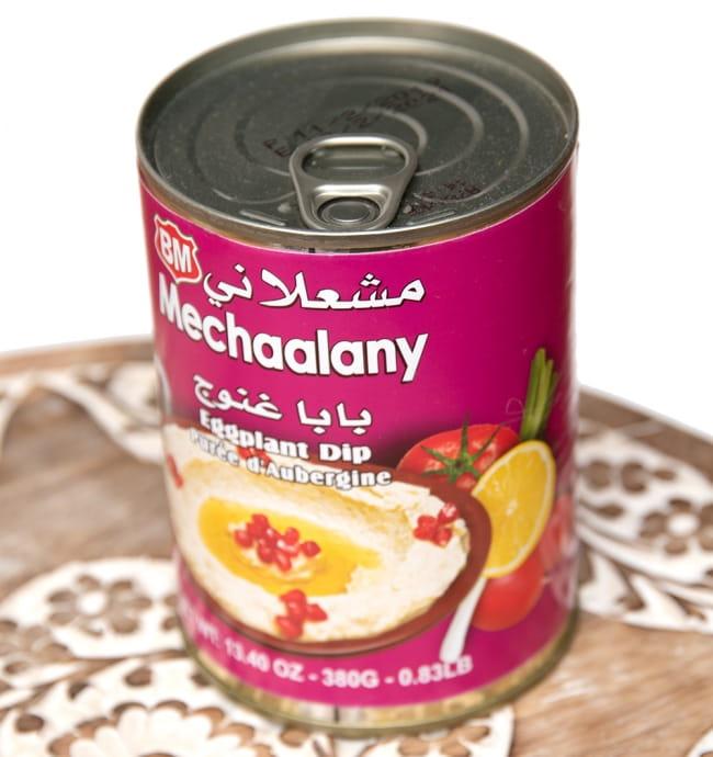 焼きナスと白ゴマのペースト ‐ ババガヌージ - Baba Ghannouge 【B.Mechaalany&Sons】の写真2 - 写真