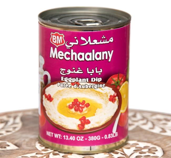 焼きナスと白ゴマのペースト ‐ ババガヌージ - Baba Ghannouge 【B.Mechaalany&Sons】の写真