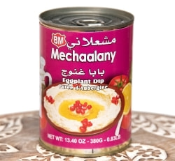 焼きナスと白ゴマのペースト ‐ ババガヌージ - Baba Ghannouge 【B.Mechaalany&Sons】