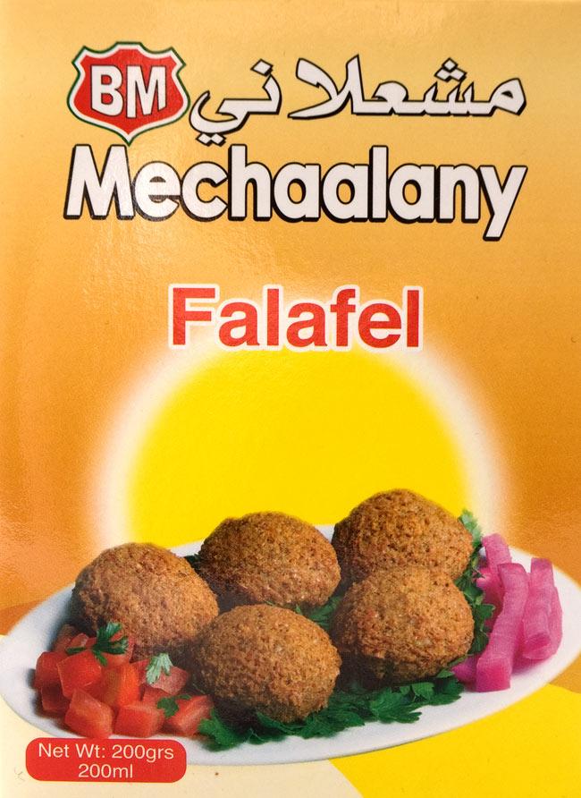 ファラフェル ミックス - Falafel Mix 【B.Mechaalany&Sons】の写真