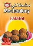 ファラフェル ミックス - Falafel Mix 【B.Mechaalany&Sons】