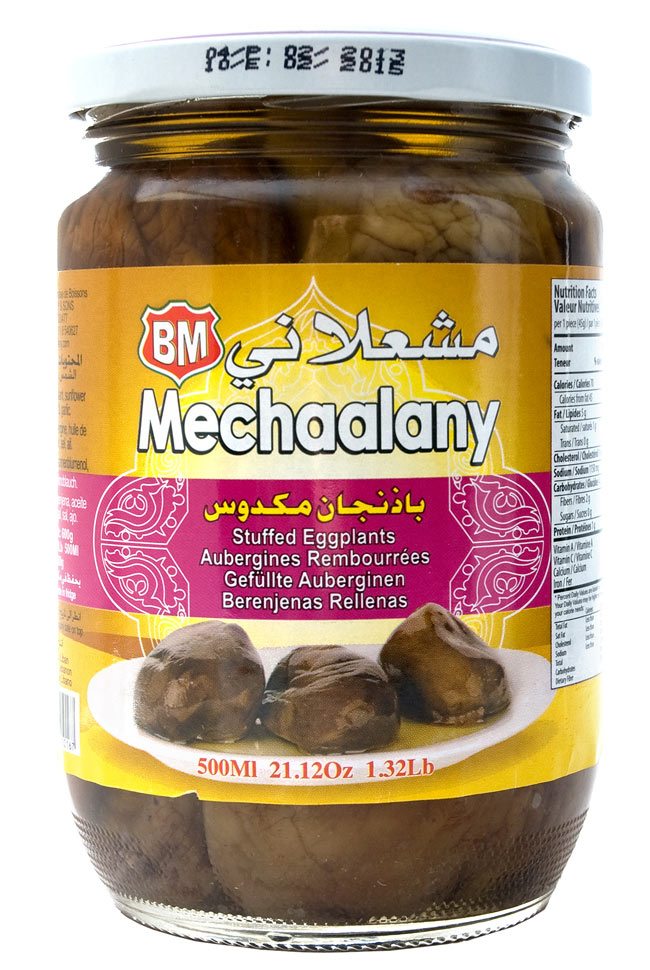 マクドゥース-小茄子のオイル漬け Mackdouce 【B.Mechaalany&Sons】の写真