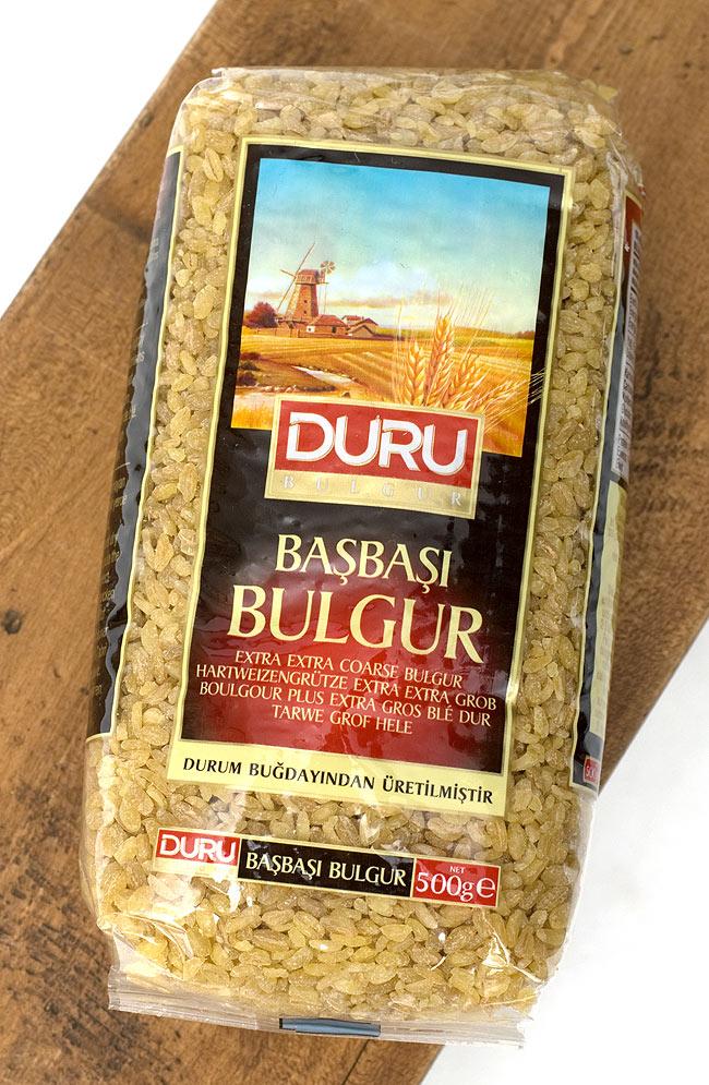 ブルグル 丸粒 【DURU】の写真