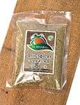 グリル スパイス ミックス ‐ Spice mix for Grill 【EL KHABIA】