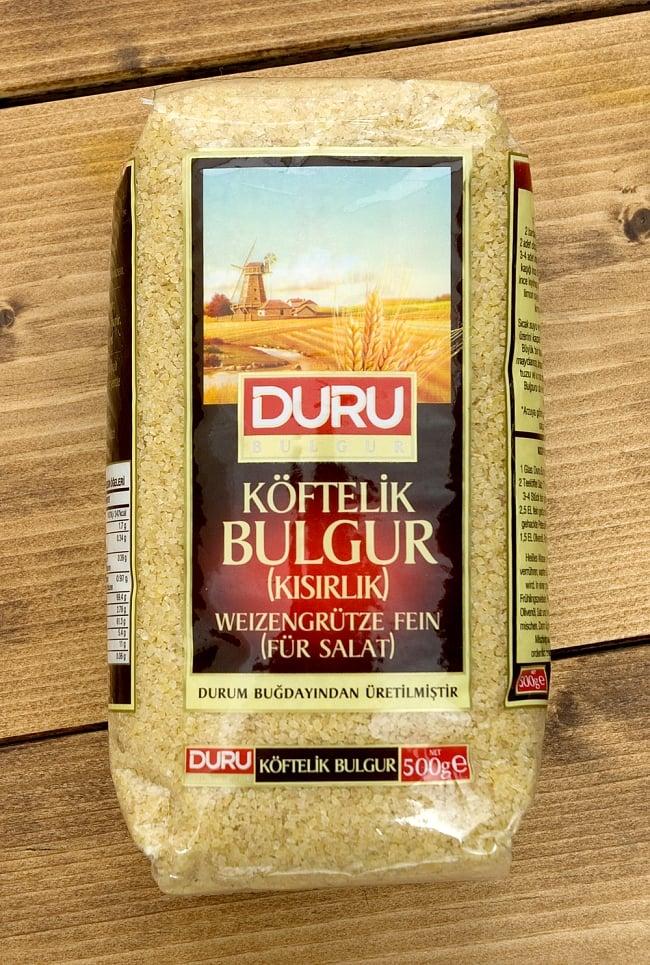 ブルグル 細挽き ‐ BULGUR Fine grinding 【DURU】の写真
