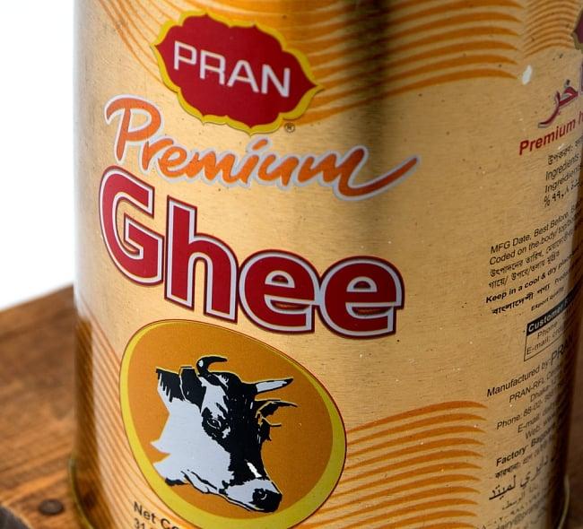 プレミアム ギー 900gm 大サイズ - Premium Ghee [PRAN] 3 - ラベルを拡大しました