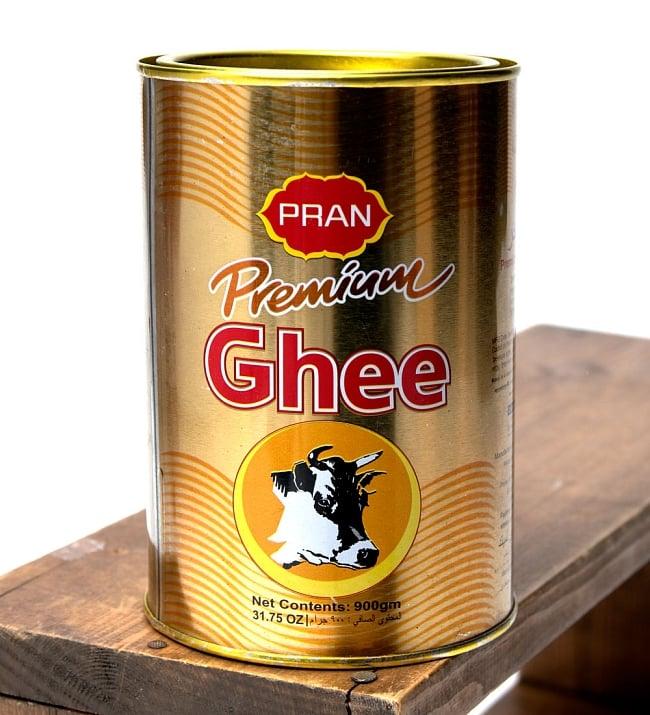 プレミアム ギー 900gm 大サイズ - Premium Ghee [PRAN] 1