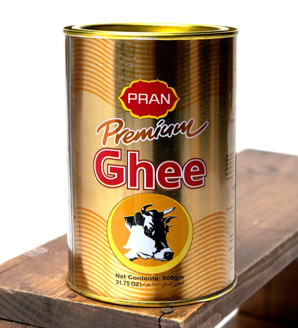 プレミアム ギー 900gm 大サイズ - Premium Ghee [PRAN]の写真