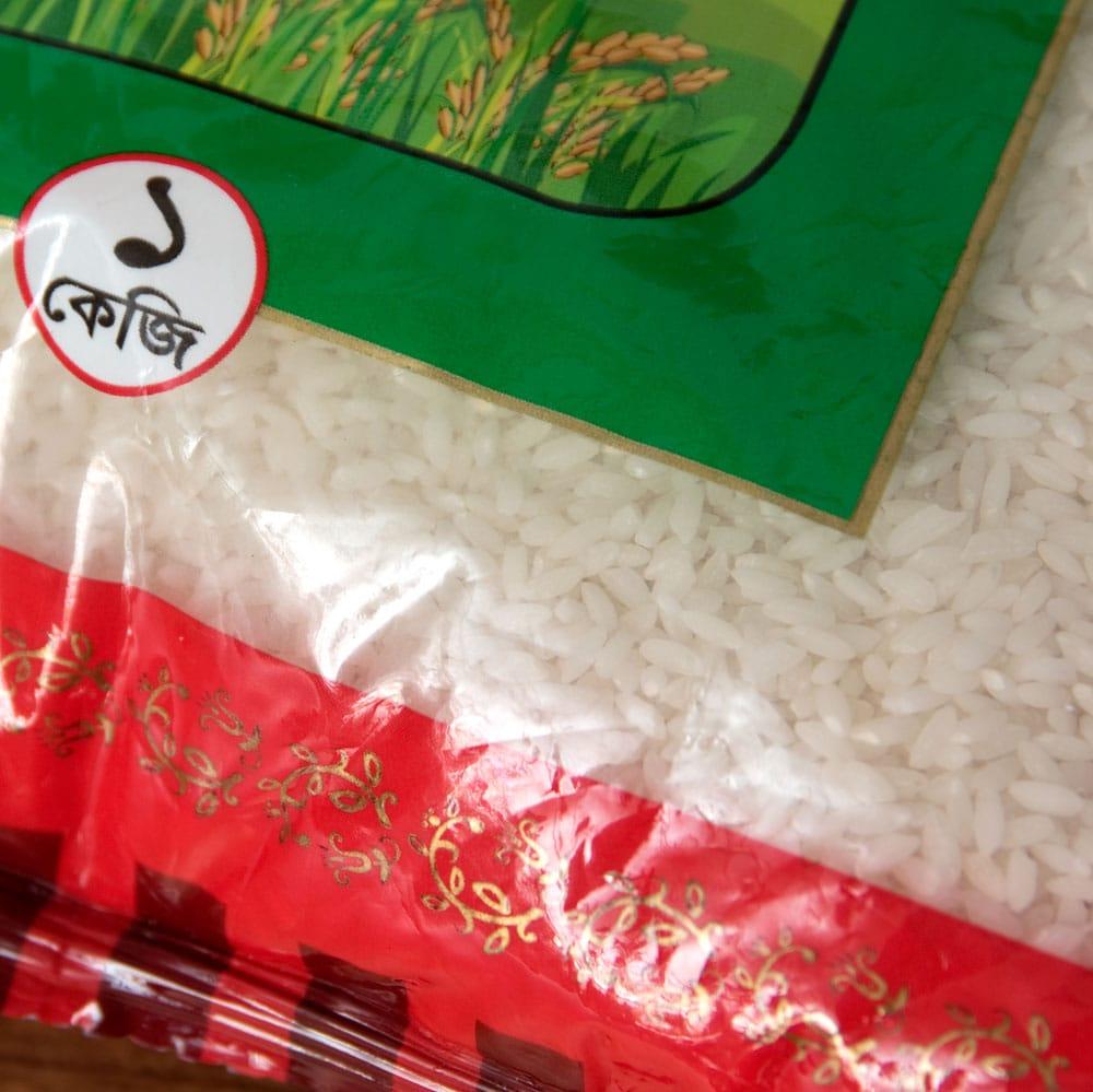 [PRAN]CHINIGURA - バングラデッシュの香り米 - チニグラ米[1Kg] 3 - お米の粒が見えるまで拡大しました。