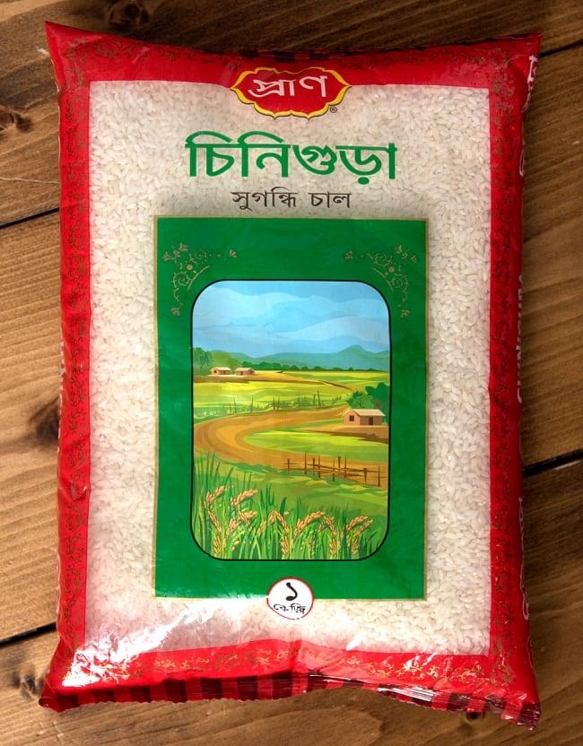 [PRAN]CHINIGURA - バングラデッシュの香り米 - チニグラ米[1Kg] 1
