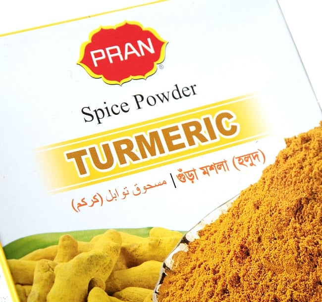[PRAN]Turmeric - ターメリック・パウダー - 400g 5 -