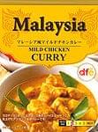マレーシア風 チキン カレー 【d