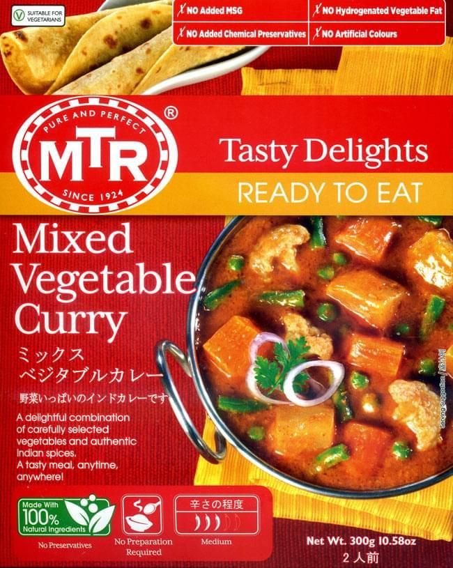 Mixed Veg. Curry - 野菜カレー[MTRカレー]の写真