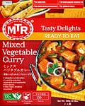 Mixed Veg. Curry - 野菜カレー