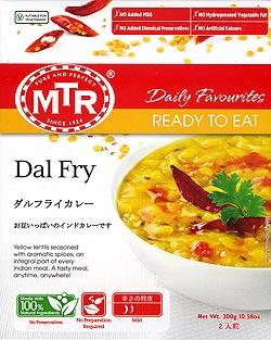 Dal Fry - 豆カレー(FD-INSCRY-12)