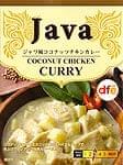 ジャワ風 ココナッツ チキン カレー 【dfe】