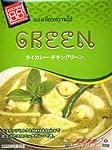 タイ カレー チキン グリーン カレー 【KITCHEN88】