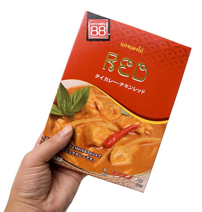 タイ カレー チキン レッド カレー 【KITCHEN88】 3 - 手に持ってみました。200gと約1人分の量で、食べきりサイズ。レトルトなので長持ちです。