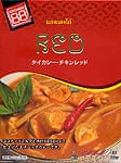 タイ カレー チキン レッド カレー 【KITCHEN88】