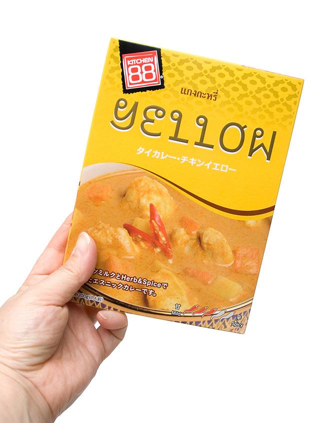 タイ カレー チキン イエロー 【KITCHEN88】 3 - 200gと約1人分の量で、食べきりサイズ。レトルトなので長持ちです。同シリーズ、同サイズの商品を手に持ってみました。