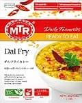 Dal Fry - 豆カレー