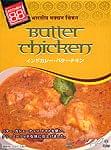インド カレー バター チキン 【KITCHEN88】