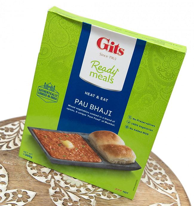 パブ パジ - Pau Bhaji - ジャガイモと野菜のカレー 【Gits】 2 -