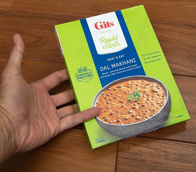ダル マカニ - Dal Makhani - 豆とバターのカレー 【Gits】 4 - サイズ比較のために手に持ってみました
