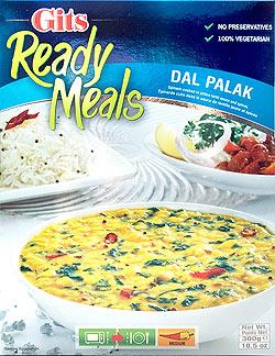 ダル パラック - Dal Palak - 豆とほうれん草のカレー 【Gits】(FD-INSCRY-136)