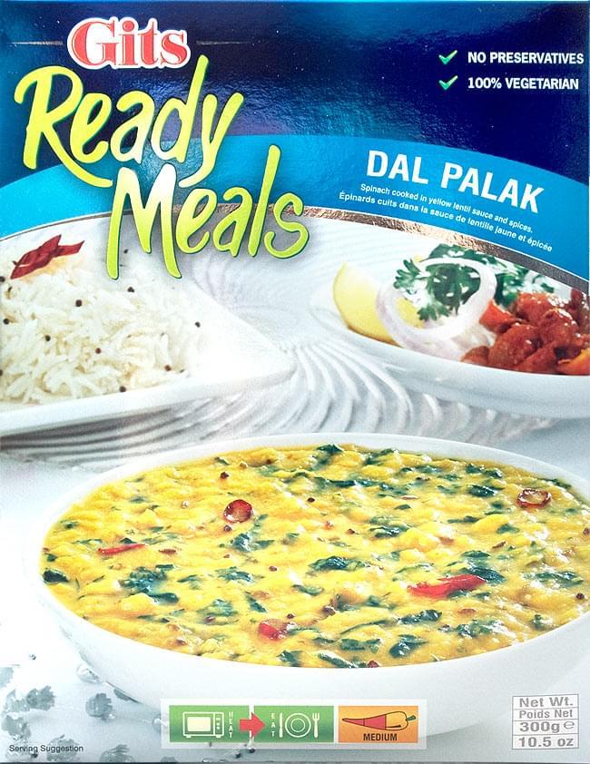 ダル パラック - Dal Palak - 豆とほうれん草のカレー 【Gits】の写真