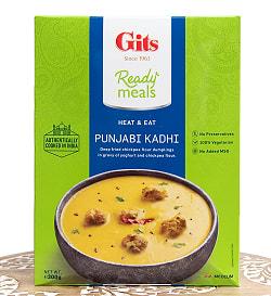 パンジャブ カディ - Punjabi Kadhi - ひよこ豆団子のヨーグルトカレー 【Gits】(FD-INSCRY-138)