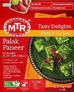 Palak Paneer - ほうれん草とカッテージチーズのカレー[MTRカレー](FD-INSCRY-14)