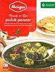Palak Paneer - ほうれん草とカッテージチーズのカレー 【Maiyas】