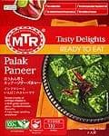 Palak Paneer - ほうれん草とカッテージチーズのカレー[MTRカレー]