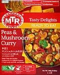 Peas and Mashroom Curry - 豆と