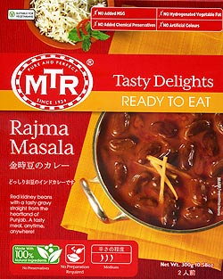 Rajma Masala - 金時豆のカレー(FD-INSCRY-16)