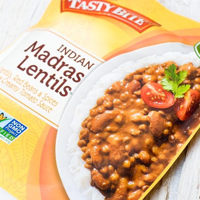 マドラス レンティル(マドラス・レンズ豆のカレー)の写真2 - 大きさのご参考に、カレースプーンと撮影しました。