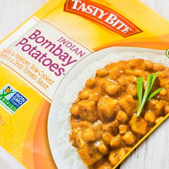 ボンベイ ポテト(ボンベイ・じゃがいもとひよこ豆のカレー) 2 - 大きさのご参考に、カレースプーンと撮影しました。