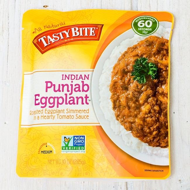 プンジャブ エッグプラント(punjab eggplant・なすのカレー)の写真