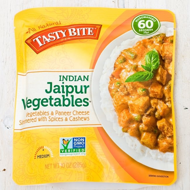 ジャイプール ベジタブル(ジャイプール・野菜カレー)の写真