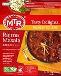 Rajma Masala - 金時豆のカレー