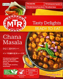 Chana Masala - ひよこ豆の辛口カレー(FD-INSCRY-17)