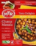 Chana Masala - ひよこ豆の辛口カレー