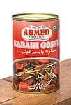 カラヒ ゴーシット - 牛肉の伝統カレー - Karahi Gosht 【AHMED】