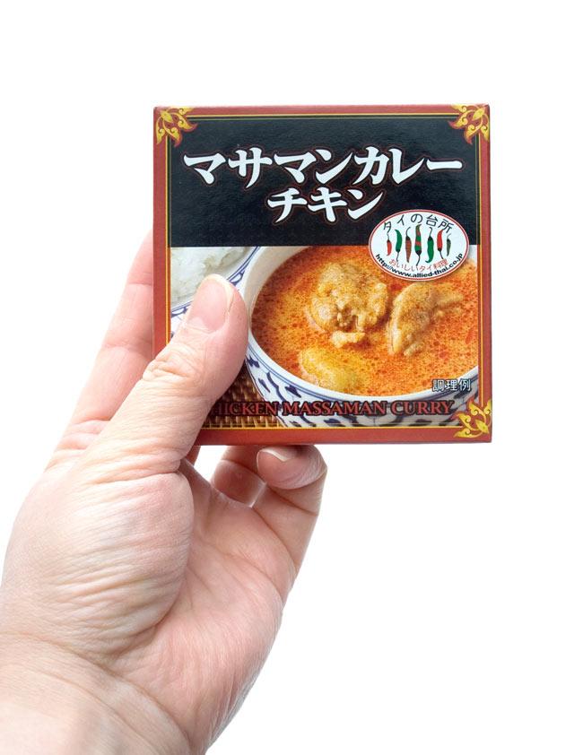 マサマン チキン カレー 【タイの台所】の写真2 - 甘めのマサマンカレーですがちと辛いです。電子レンジなどで温めると一層美味しくなりますよ。