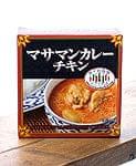マサマン チキン カレー 【タイ